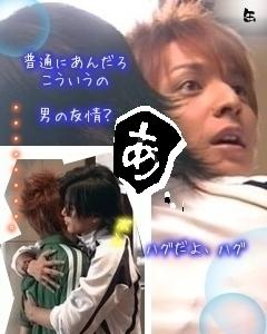 生田斗真の画像 p1_8